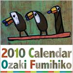 2010LaManoカレンダー.jpg